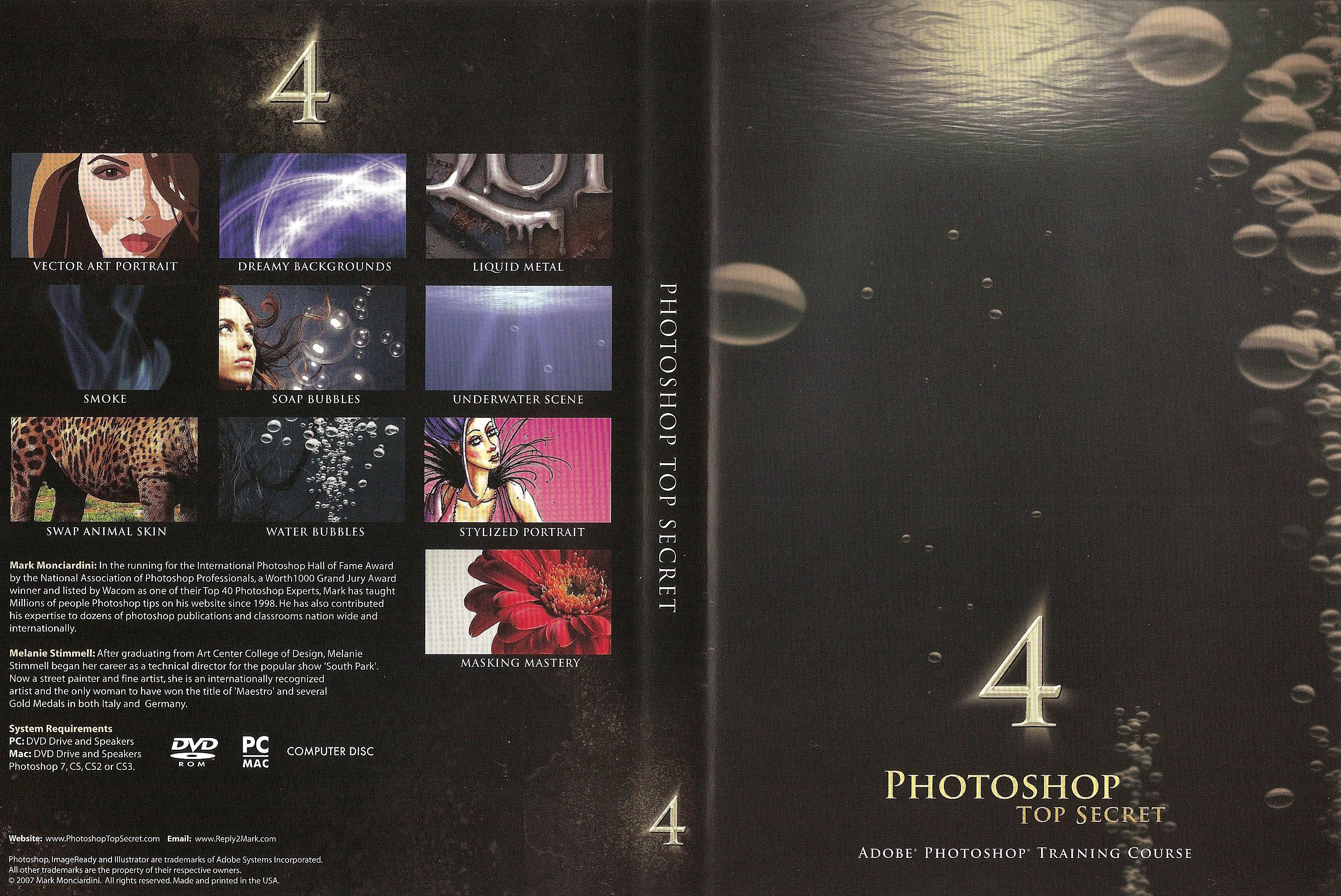 photoshop top secret_DVD4_Cover